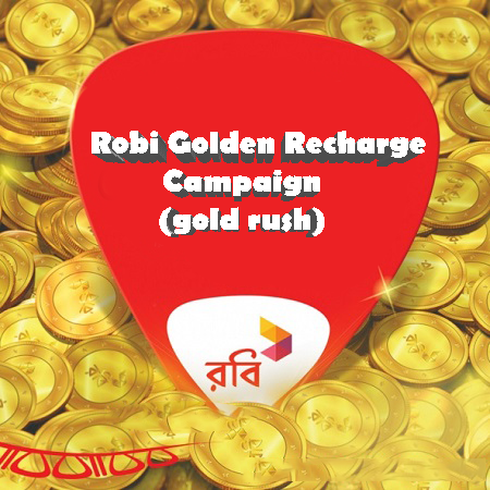 Robi Golden Recharge campaign